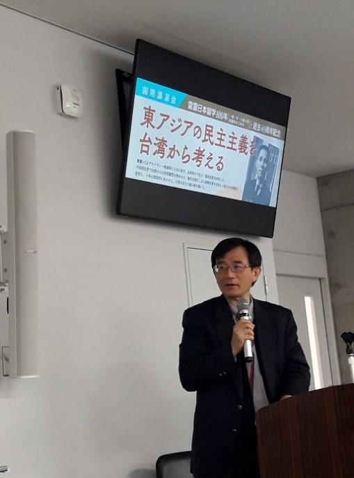 《國際拔尖計畫成果》自由、民主、人權與近代東亞:以臺灣為中心
