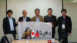 《USR計畫》政大攜手日本千葉大學推動跨國USR計畫 共展大學社會責任實踐力