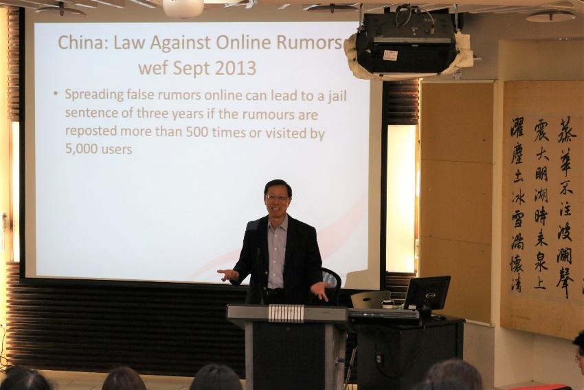 《台灣政經傳播研究中心》新加坡南洋理工大學汪炳華教授演講