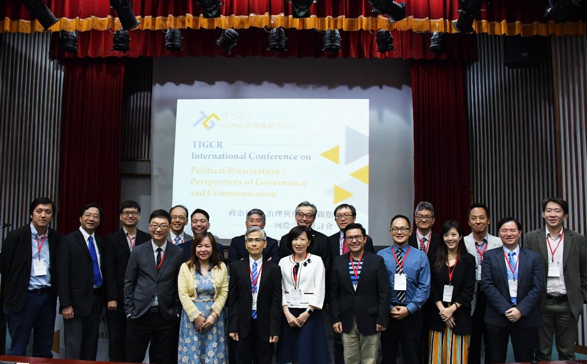 《台灣政經傳播研究中心》特色領域研究中心計畫成果
